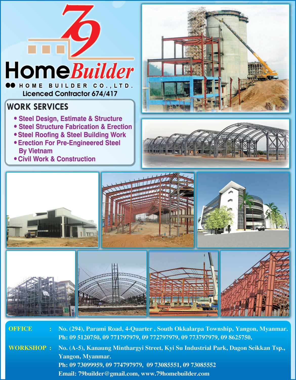 79 home builder myanmar builders guide for Home builders contract