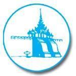 Shwe Mann Building Materials
