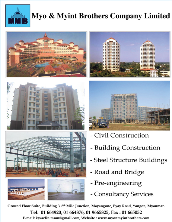 Directory - Category Lists of Building Services - Myanmar